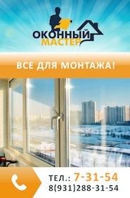 Ленинская районная больница волгоградской области