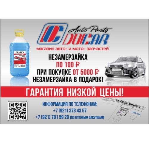 Разместить объявление о покупке автозапчастей доска бесплатных объявлений в хвалынске